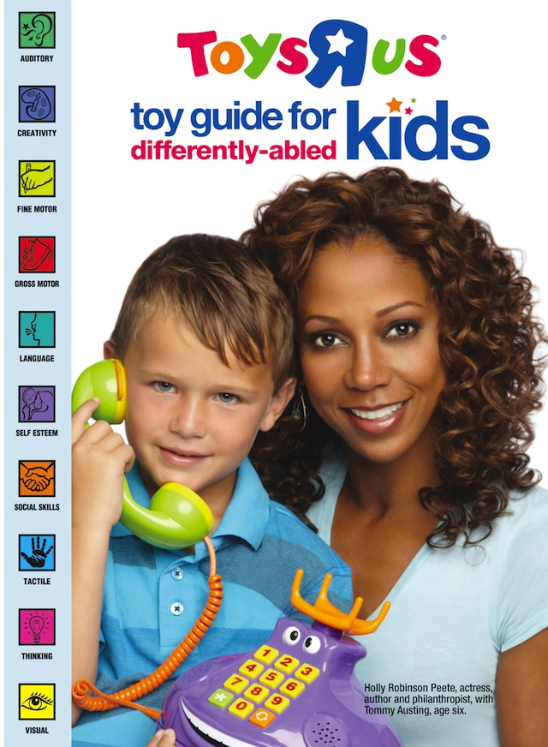 toy-guide