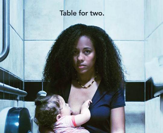 breastfeedingad