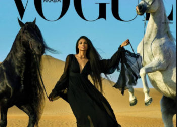 CIARA OPENS UP ABOUT MOTHERHOOD IN NEW 'VOGUE' ISSUE